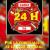 Bomberos de Cádiz en Lucha